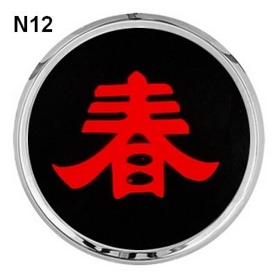 Wzór: n12_c_red