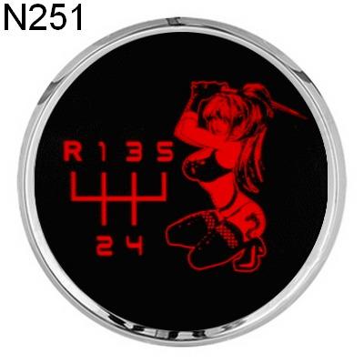 Wzór: n251_c_red