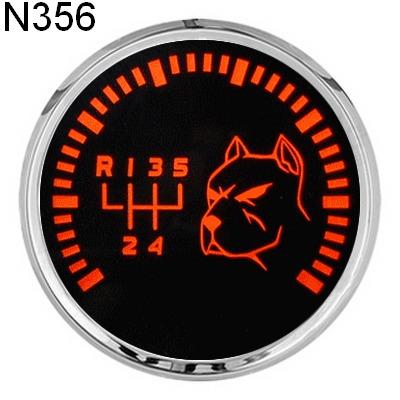 Wzór: n356_c_orange