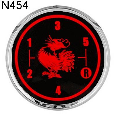 Wzór: n454_c_red