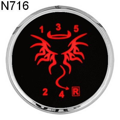 Wzór: n716_c_red