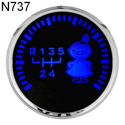Wzór: n737_c_blue
